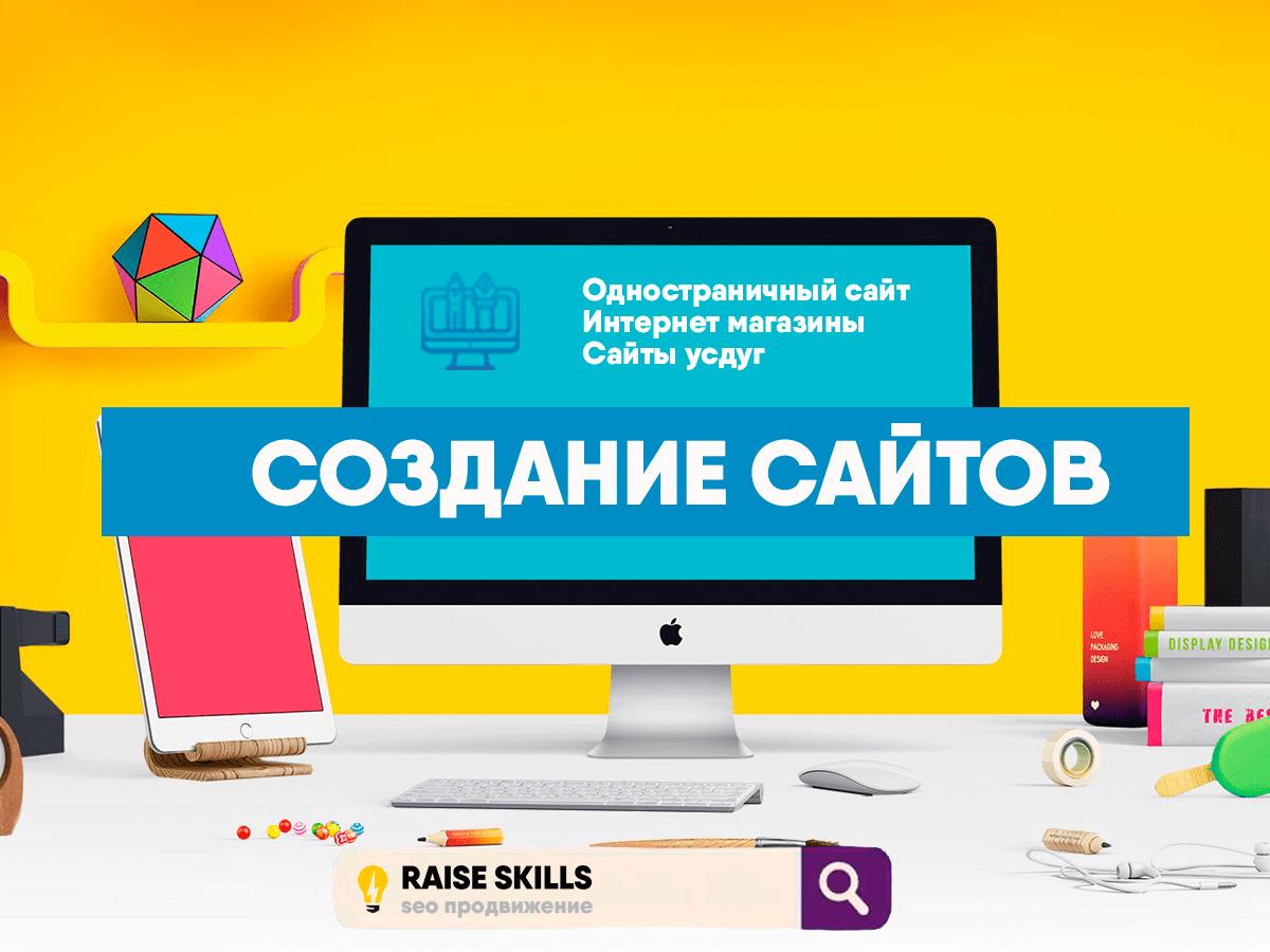 Создание динамического сайта онлайн схема создание сайтов