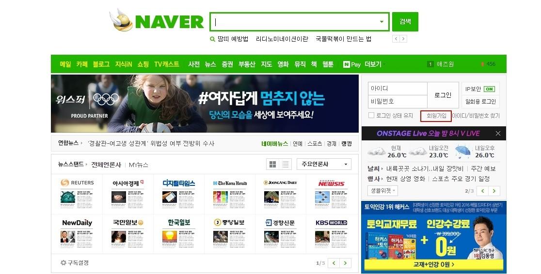 Южно-корейский поисковик Naver