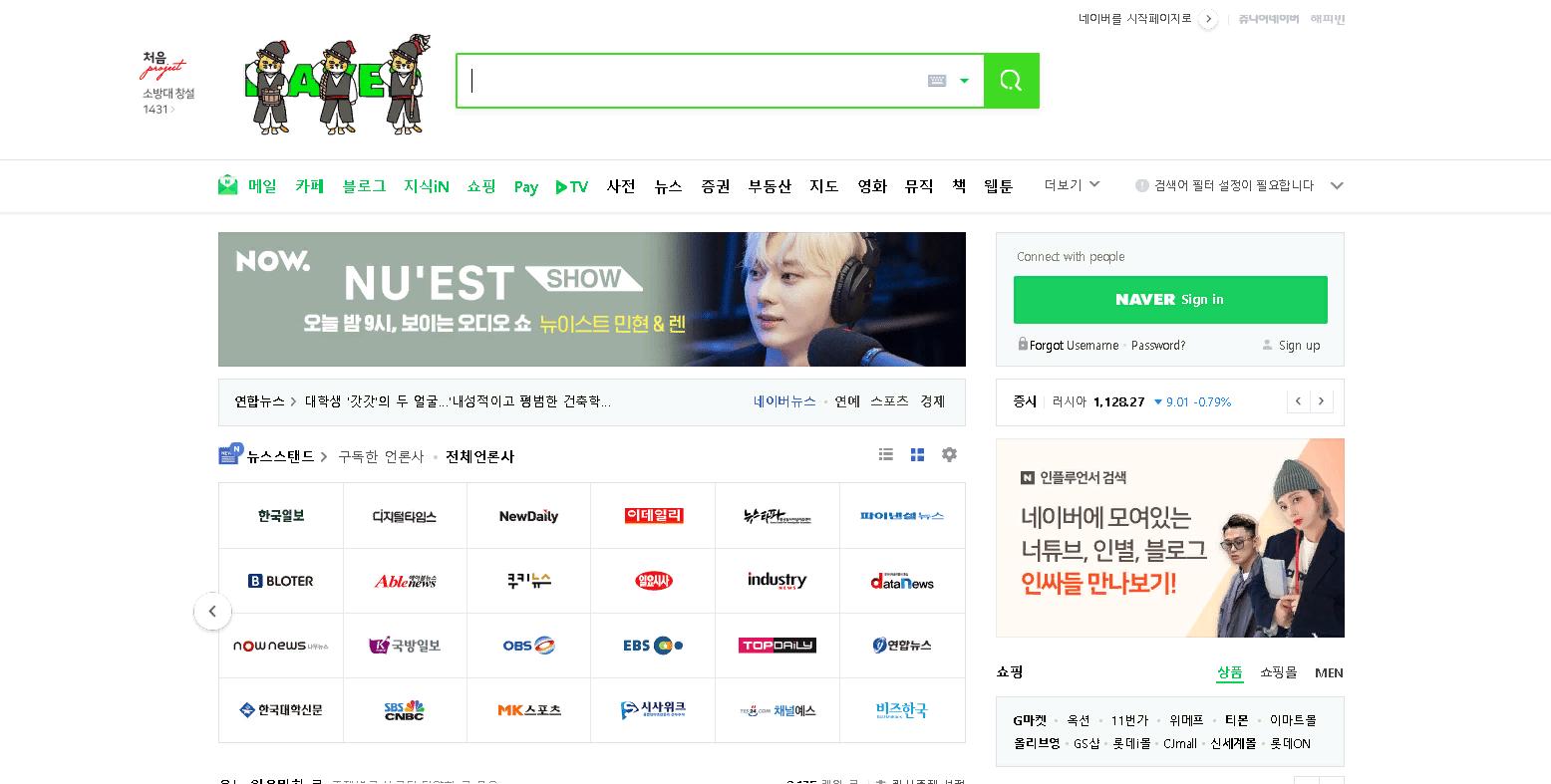 Поиск Naver